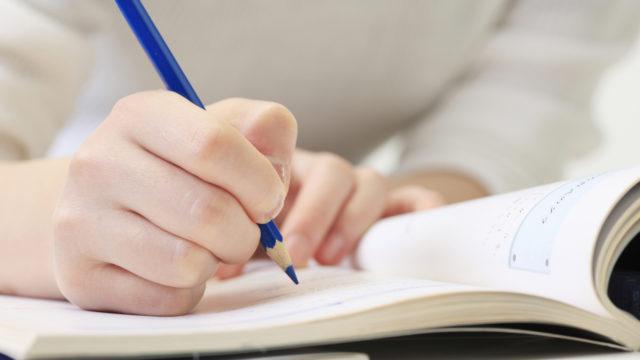 独学で大学受験