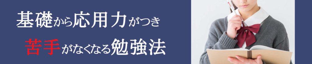 スタディサプリ評判先生