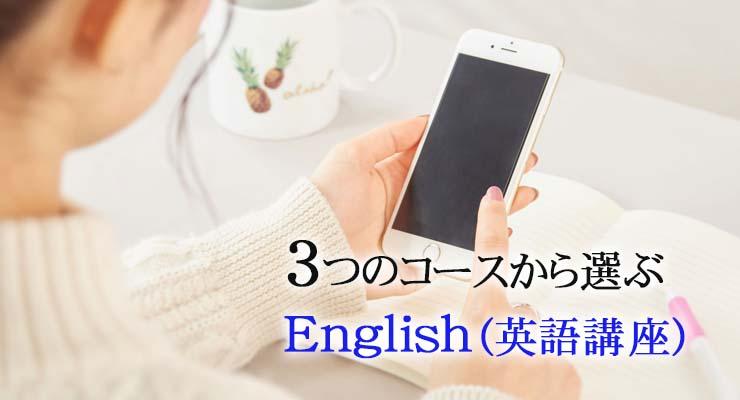 スタディサプリ 英語